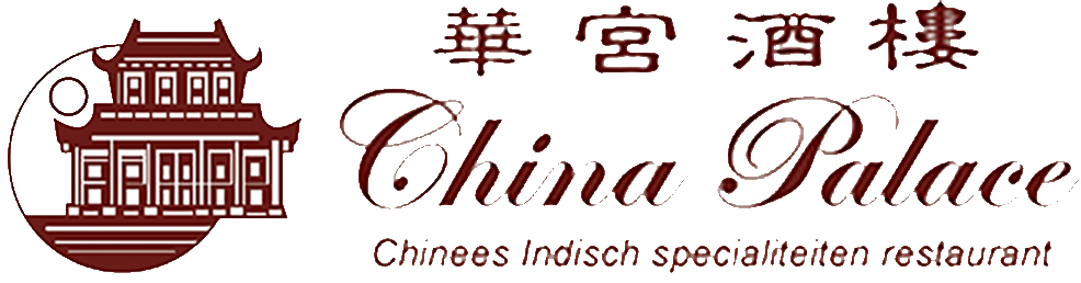 Logo China Palace Heemstede